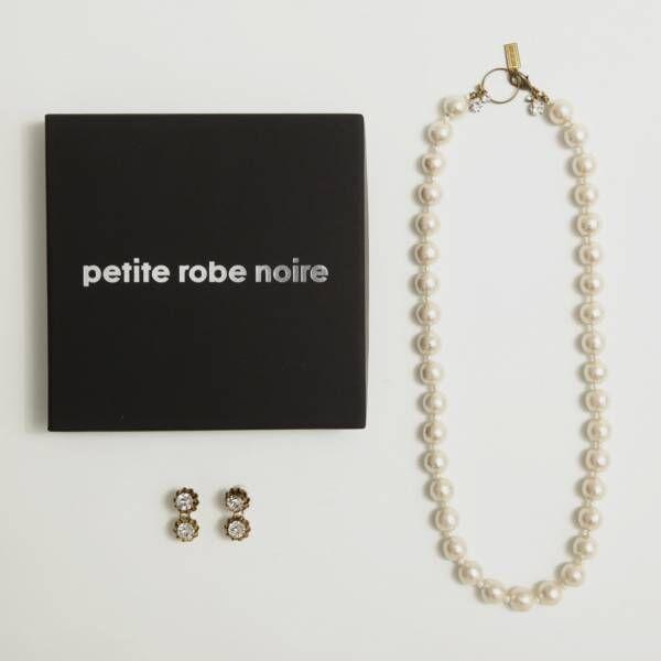 プティローブノアーのクリスマスコレクション、大粒コットンパールの新作ネックレスが登場