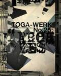 トーガ、20周年記念『ヴェルク』最新号発売。デザイナー古田泰子らサイン会も!