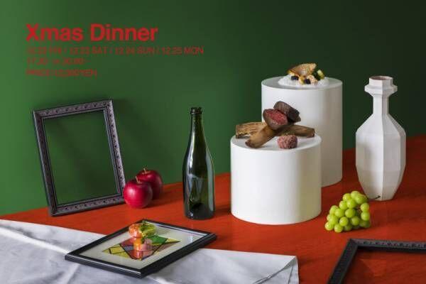 中目黒高架下のレストラン「パビリオン」にクリスマス限定コース登場。美術館で作品を観覧するように料理を堪能