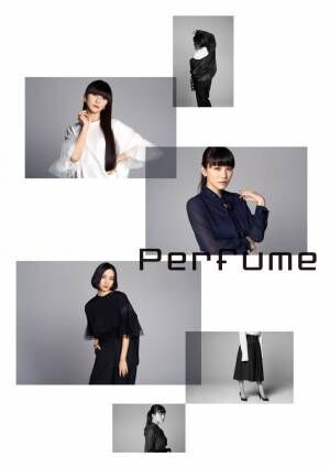 Perfume×伊勢丹コラボ第4弾はPerfumeがバイヤーに!? セレクトショップ「MAISON PERFUME」がオープン