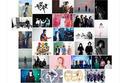 「リボーンアート・フェスティバル × ap bank fes」タイムテーブルとBank Bandとの共演アーティストを発表