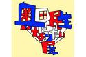 「奥田民生になりたい展」が池袋パルコミュージアムで開催。『イージュー★ライダー』のマスターテープ初公開