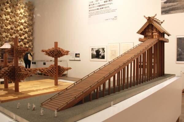 日本建築の遺伝子とは? 千利休の茶室から隈研吾まで。森美術館「建築の日本展」がスタート
