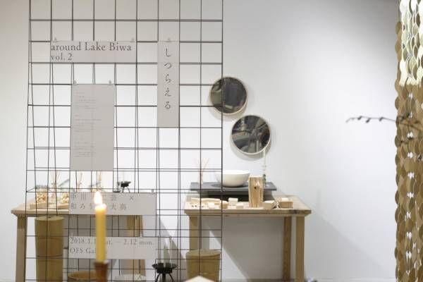 """暮らしに""""しつらえた""""琵琶湖を囲む工芸たち。キギのショップOFSの「around Lake Biwa」展【レポート】"""