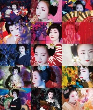 """蜷川実花が""""京都""""と""""花街""""を撮り下ろした約120作が公開となる写真展が開催"""