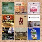 西友ストアBGMまで網羅! 日本のBGM史を総括、名著『電子音楽 in Japan』著者による新刊