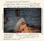 エジプト革命、エジプト家族のプライベートを撮り続けた写真家ビーケ・ディポーター【ShelfオススメBOOK】