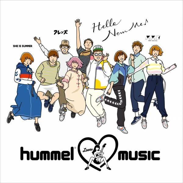 【更新】ヒュンメルが音楽×スニーカーコラボプロジェクト始動! 白根ゆたんぽが手がけるゆるかわ女子のダンスアニメーション