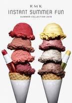 RMKの2018サマーコレクション、ひと塗りでサマールックを叶える大胆なカラーアイテムが登場!