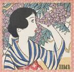 竹久夢二の全貌を500点の作品で! 東京ステーションギャラリーで「夢二繚乱」開催