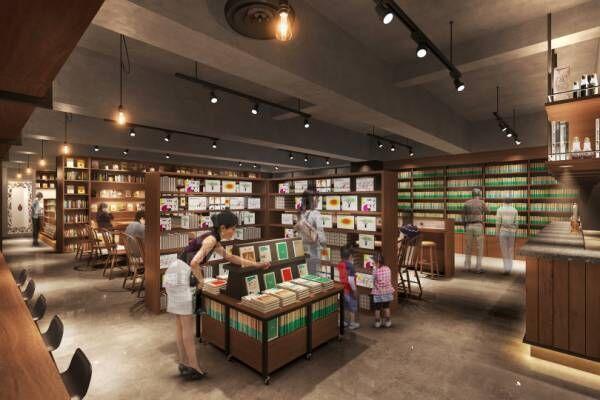 神保町に書店・仕事場・喫茶店の新たな複合施設 「神保町ブックセンター with Iwanami Books」誕生