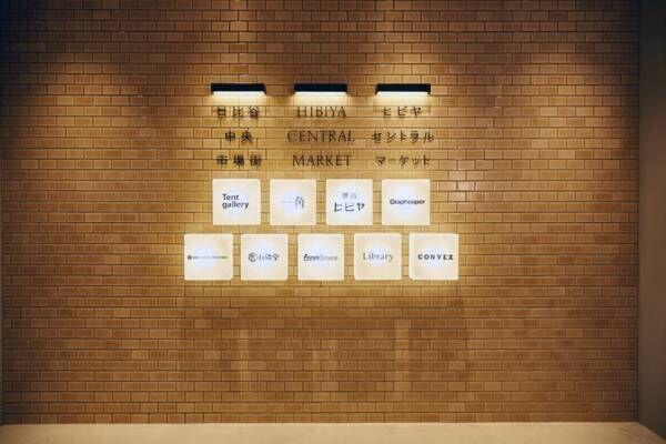 東京ミッドタウン日比谷の全貌が公開に、オープンは3月29日