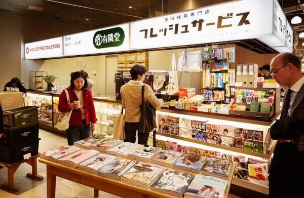 """東京ミッドタウン日比谷に小さな""""街""""が登場。様々な人が集う「ヒビヤ セントラル マーケット」オープン"""