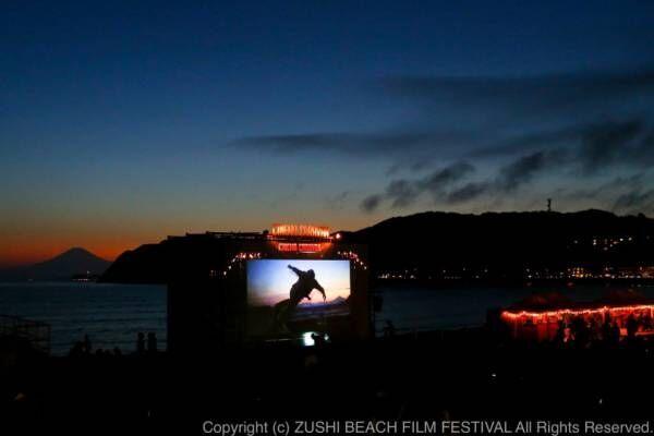 野外映画館「逗子海岸映画祭」、2018年ゴールデンウィークに開催! 10日間の上映ラインアップ決定