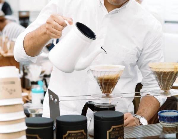 個性派カフェに注目! 日本最大級コーヒーイベント、初出店28店舗を迎え開催