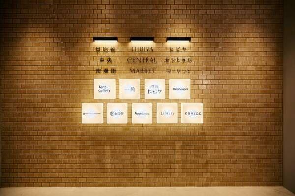 今週のアクセスランキングBEST5【気になるTopics / 3月24日-3月30日】