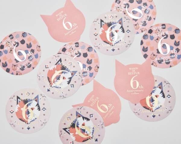 メゾン ド リーファー、ブランド6周年を記念したネコモチーフのスペシャルアイテムが登場!