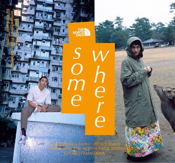 写真家・鈴木親×ザ・ノース・フェイス、臼田あさ美や奥野瑛太を撮った写真展開催! トークショーも