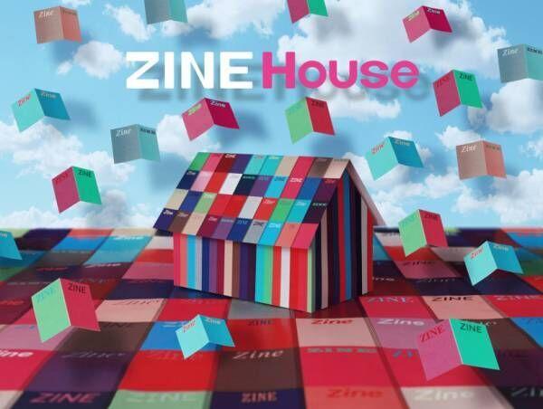 山口一郎や浅野忠信、水原希子ら約30名が参加するZINEの企画展が丸の内ハウスで開催中