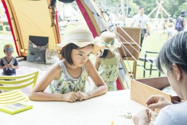 横浜市内最大級の公園で自然体験イベント開催! 巨大ウッドデッキや行列のできる人気キッチンカーが登場