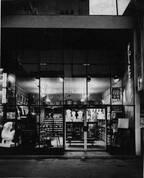 河内洋画材料店が京都・祇園のy gionでポップアップ! サイとのコラボで限定ペインターコートも登場