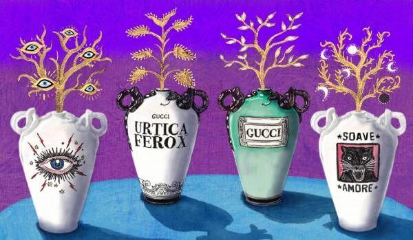 「グッチ デコール」のインテリアコレクションに、チェアや花瓶など多彩な新アイテムが登場