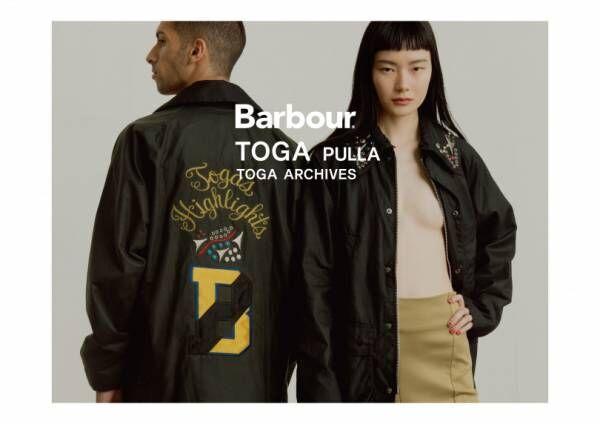トーガ プルラ×バブアー第2弾! ウエスタンメタルやチェーン刺繍を施したジャケット&ケープを発売