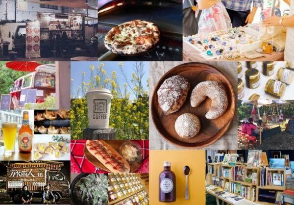 全国の人気パン屋64店舗が集結するパンフェス、さいたま新都心にて開催! 雑貨やワークショップも