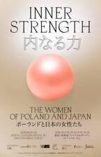 """表参道スパイラルで、ポーランドと日本の女性イラストレーターによる""""女性""""について考える展覧会が開催"""