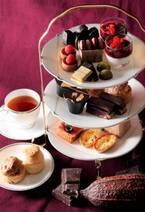ウェスティンホテル東京で、世界中から集めたチョコレートと秋の味覚を贅沢に味わえる2つのアフタヌーンティー