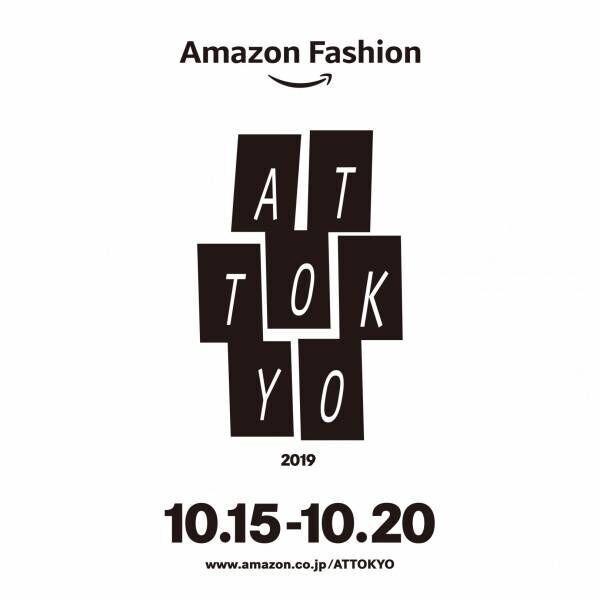 """アンリアレイジ×山口一郎NF、鈴木えみラウタシー×落合陽一などアマゾン ファッション ウィーク東京""""AT TOKYO""""で6ブランドのショーが発表に"""