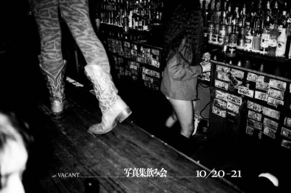 アートブックフェア「写真集飲み会」が原宿VACANTに帰ってくる。モデル小谷実由編集のZINEを限定配布