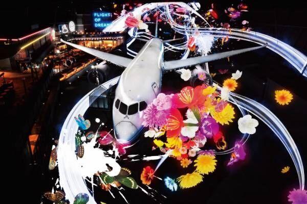 中部国際空港セントレアに新商業施設「フライト・オブ・ドリームズ」がオープン