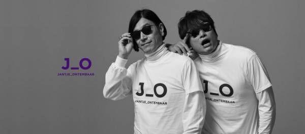 香取慎吾とスタイリスト祐真朋樹がディレクションする「JANTJE_ONTEMBAAR」のアイテム22型をオンライン限定販売