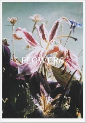 花を被写体にしたリナ・シェイニウス最新写真集『Flowers』【ShelfオススメBOOK】