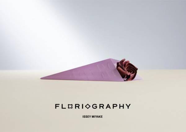 イッセイ ミヤケのホリデー限定コレクション「FLORIOGRAPHY」、想いを届ける花の手紙とコサージュ