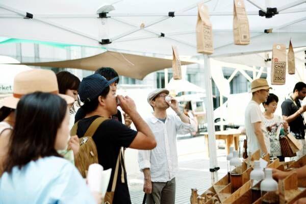 日本茶や紅茶に中国茶、ハーブティー...世界のお茶が集まるイベントが青山で開催