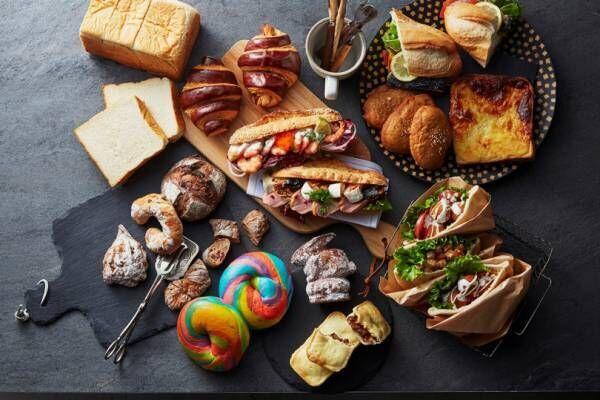 阪急パンフェア、世界のパンをテーマに開催! 関西初出店の人気店やチョコパンの特集コーナーも
