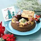 ムーミンカフェからホリデースイーツギフトが到着。こっくり濃厚チョコレートケーキを予約販売