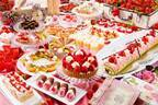 """プリンセス気分で楽しめるいちごブッフェ""""夢のいちごパーティー""""が京都で開催!"""