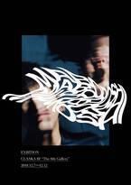 ゆずの新曲『マボロシ』の世界観を感じられるアートワーク展が目黒で開催中