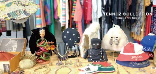国内最大級のヴィンテージファッションイベント第2弾が天王洲アイルで開催
