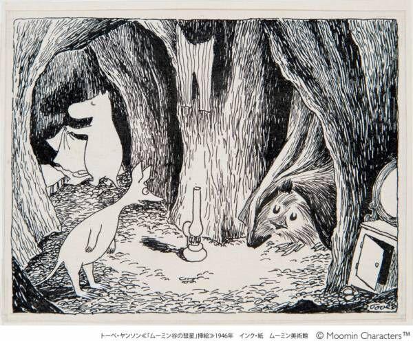 ムーミンの原画やスケッチなど約500点を展示する「ムーミン展」が六本木で開催