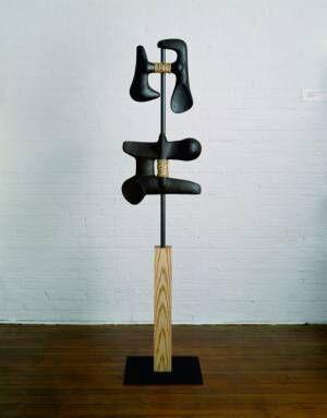 イサム・ノグチと長谷川三郎、2人の交流に迫る展覧会が横浜美術館で開催