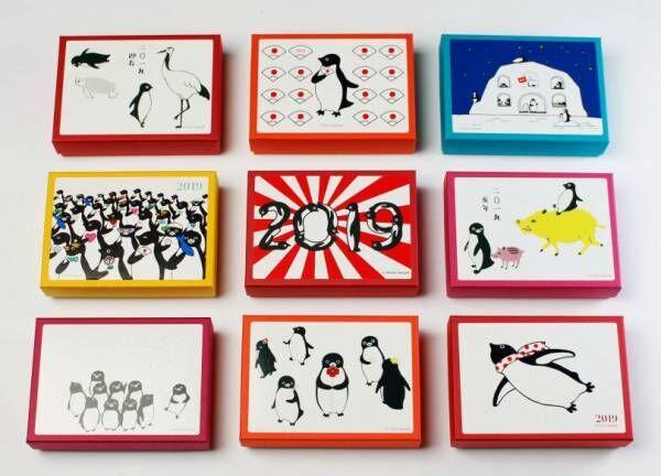 ペンギンたちと正月支度。Suicaペンギンの作者、坂崎千春が新宿伊勢丹TOKYO解放区とコラボしイベントを開催