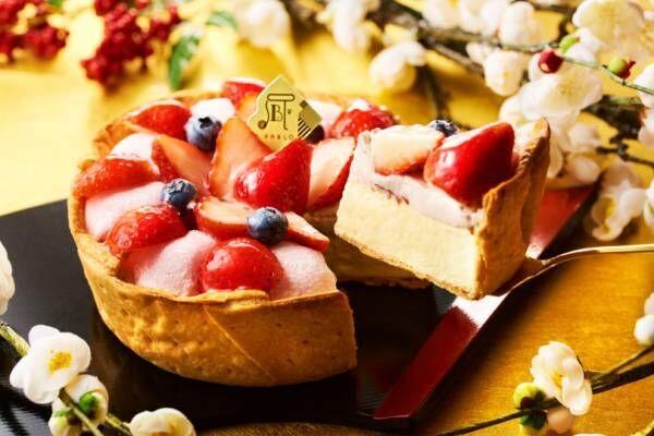 チーズタルト専門店のパブロから、ジューシーでもちもちとした「いちご大福」をイメージしたタルトやパフェが登場