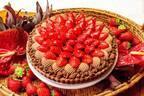 キル フェ ボンのバレンタイン限定タルトは、甘酸っぱくスウィートなイチゴとチョコレートムースの組み合わせ
