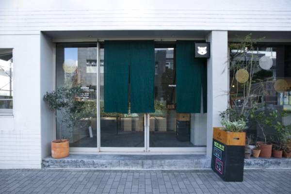 【OL食事情at 14:00PM】パリと東京をつなぐ、日本茶サロン。浜町「サロン・ド・テ パピエ ティグル」