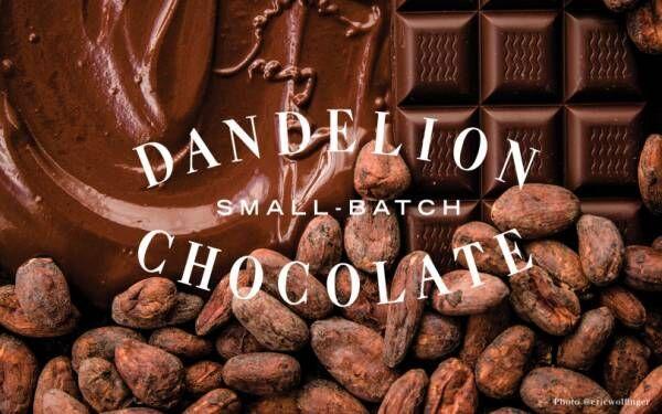 ダンデライオン・チョコレートがHAY TOKYO内にカフェをオープン! ホットチョコレートやガトーショコラが楽しめる
