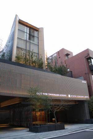 京都駅前に新コンセプトホテル「ザ サウザンド キョウト」が誕生! 京都ならではの空間で過ごす豊かな時間